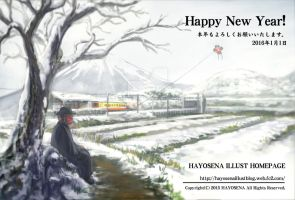 Happy new year 2016 by hayousena