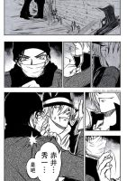 you are akai,aren't you by qunhyskoa