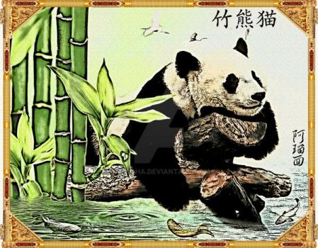 Bamboo Panda Drawing by Amosha