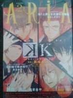K Project- ARIA @ Kinokuniya by Shinigamichick39