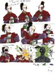 The Tale of Epic Proportions by shaolinfeilong