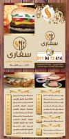 safary menu by DAHmed