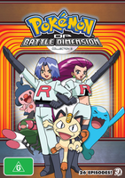 the Collection release Season for region DVD cover by PokemonOnlineGames