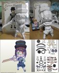 Beta Souseiseki Papercraft by kudan