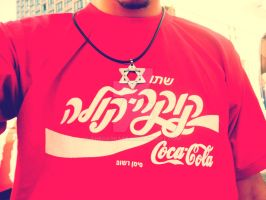 Coca-Cola for my People by TheDarkAbb