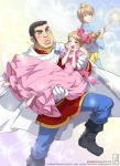 My Love Story!! Prince Takeo: Magical Moment! by junosama
