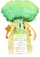 Jungle Book poster - better by mementomoryo
