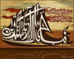 Wallpaper Ahsan Faisal 4 by HeDezines