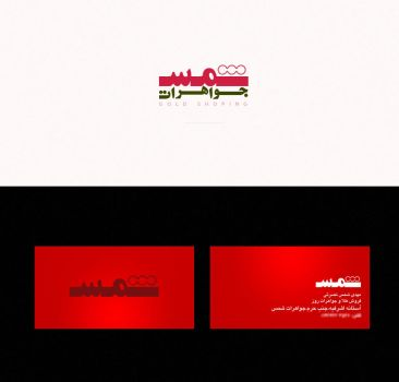 Gold Shoping Card by MehdGraph