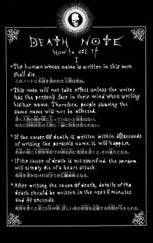 DeathNote Rules'How to use it' by SethPDA