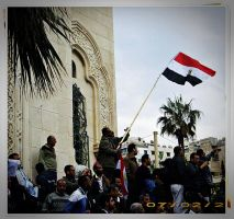 Egypt flag in Qa'ed Mosque by asiaibr