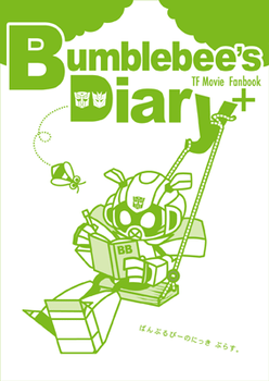 Chibi movie BumBleBee 3 by piyo119
