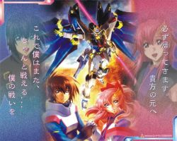 Kira Lacus and S Freeedom by Mastvid