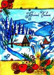 Christmas Card 2013 by lilie1111