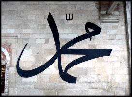 Muhammed -a.s.- by ilses