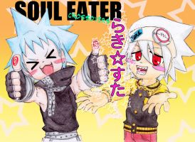 SOUL EATER lucky star version by BlakkaStar
