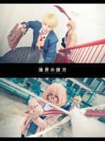 Beyond the Boundary ::03 by Cvy