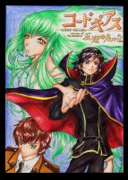 Code Geass for N by ravenwing136