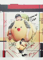 140819 ChanYeol GRAPHIC - Happiness Delight by MChanrri
