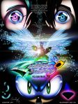 GSSH Theatrical Poster by CaptRicoSakara