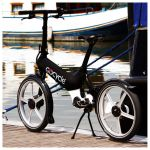 GoCycle by MacCute