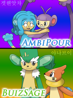 BD - AmbiPour and... by LudiculousPegasus