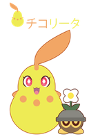 Shiny Chikorita for Clinkorz ::GIFT:: by Itachi-Roxas