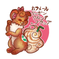 Commission: Caramel Ribbon Crunch Frap by makashy