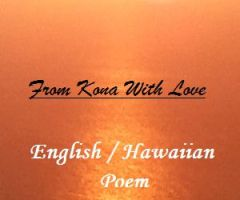 From Kona With Love by alika-n