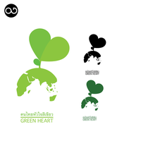 GREENHEART LOGO CONTEST by xenatt