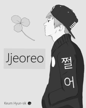 jjeoreo cover BW by Gdragqueen