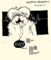 SHINee-JongYu-Ding in Heart by xxxsai