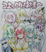 MonMusu Girls! by Fu-reiji
