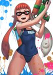 Splatoon by DAEO4