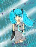 The Disappearance of Hatsune Miku by NadiaEve