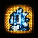 Bubble Bobble Stitch Craft / Light Box by nintentofu