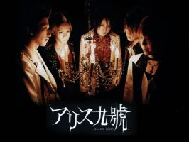 alice nine. - white prayer by Sam-Chan-ALPHA