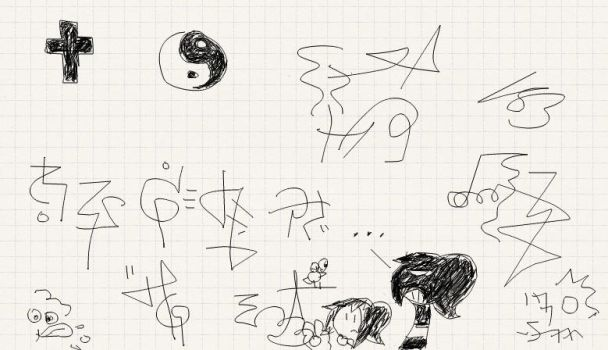 My Doodle Thingy 2 by Xne