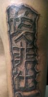 emrah's Tattoo by hilost
