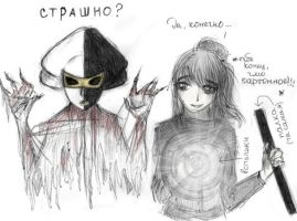 The mask of revelation vs. VID-TV by Nika-Raskolnikova