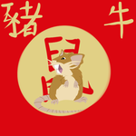 Year of the Raticate by RabiesGirl