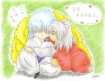 A Kiss for Brother Sesshoumaru by Timaeus