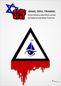 Blood of israel by deniz35