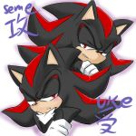 SHADOW UKE SEME by GaruGiroSonicShadow