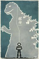 Godzilla 1954 Retro Movie Poster: Series 2 by MyPetDinosaur