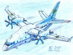 XC-217 by TheXHS