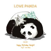 Love Panda by illeity