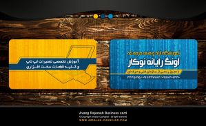Avang Rayaneh Business Card by arsalan-design