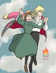 Moving Castle Skystroll by SundriesCuriosity