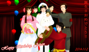 Happy Birthday Japan by katnel88